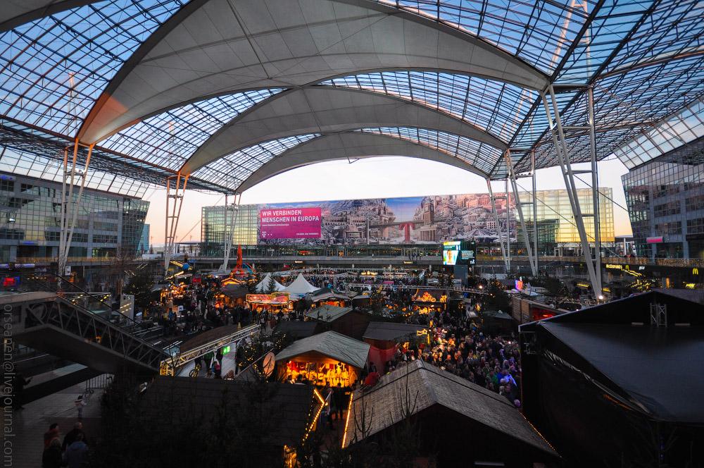 Flughafen-Weihnachtsmarkt-(1).jpg