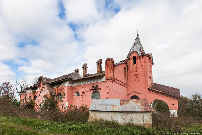 Железнодорожная станция Рюриково