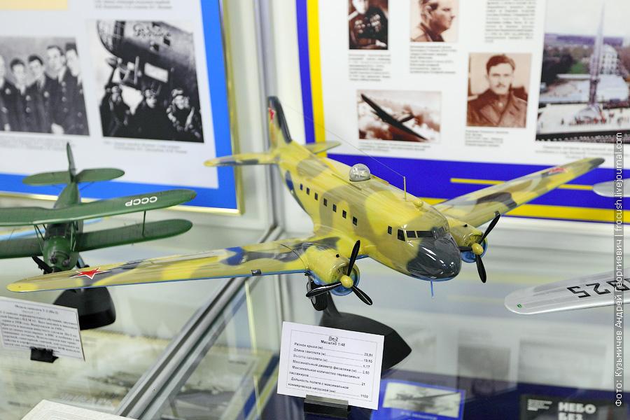 Модель самолета Ли-2 Масштаб 1:48