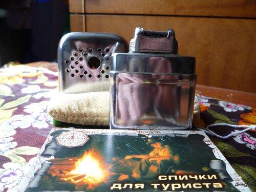 Советская грелка ГК-1