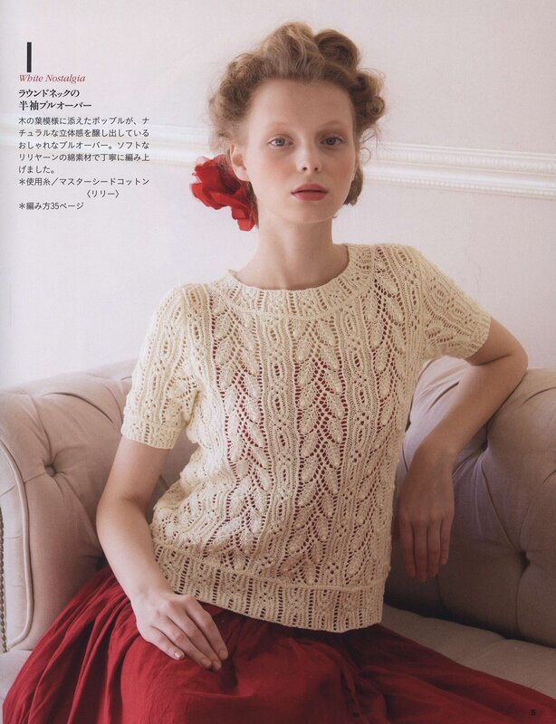Let's Knit Series NV80390 2014
