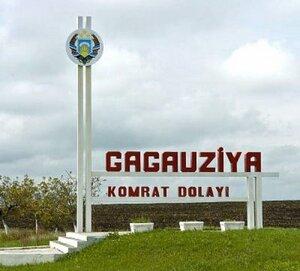 Гагаузия инициирует слушания по выходу из состава Молдовы