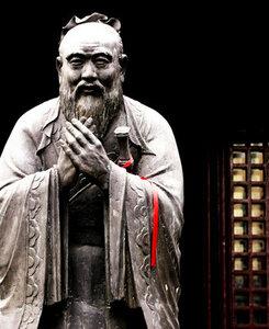 конфуция переврали