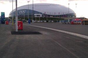 Хоккейный Большой ледовый дворец