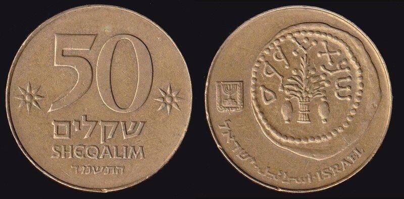 slavik5320xm-Банкноты Мира