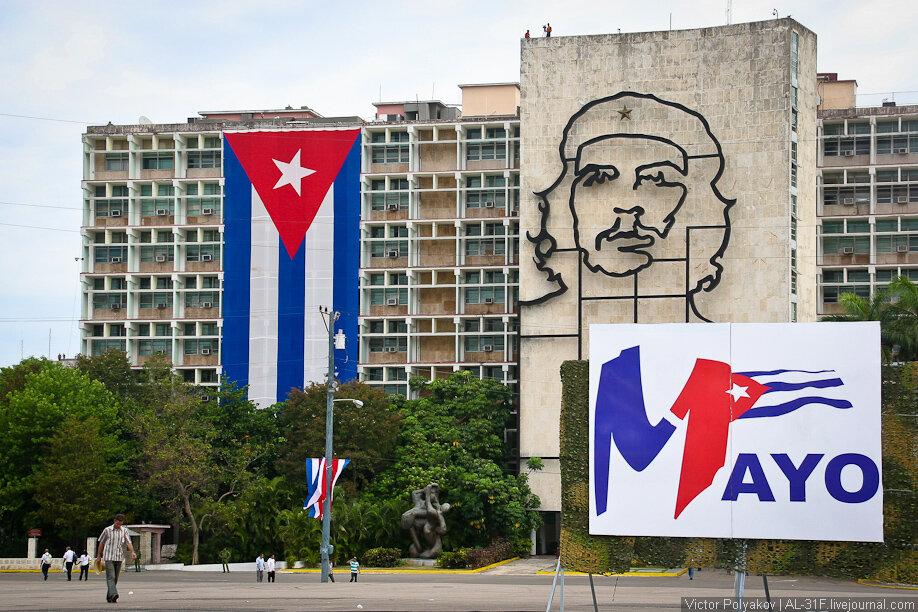 Че Гевара площади Революции в Гаване