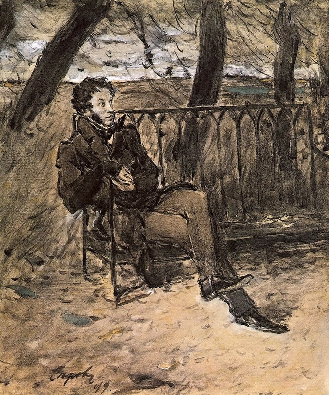 Serov_Alexander_Pushkin_on_a_Park_Bench.jpg