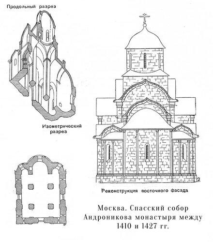 Спасский собор Андроникова монастыря в Москве, чертежи