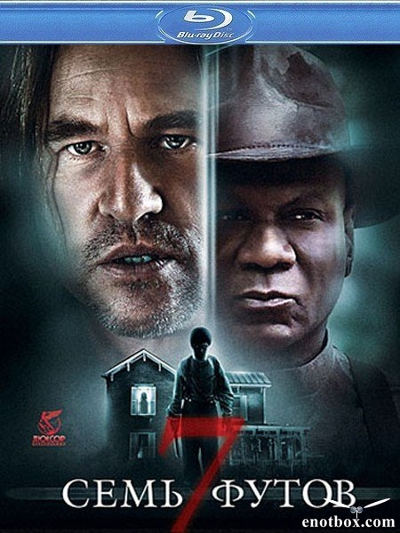 Глубина семь футов / Seven Below / Se7en Below / 7 Below (2012/HDRip)