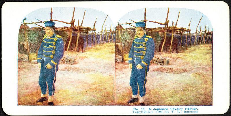 Цветные фотографии русско японской войны 0 14658e 27c4f0ec XL
