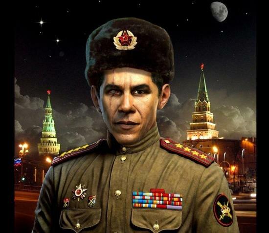 Петиция в Администрацию Обамы.