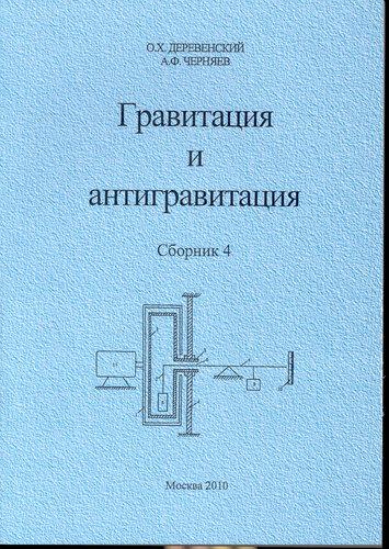 http://img-fotki.yandex.ru/get/9112/223316543.6/0_135903_1daf80bd_L.jpg