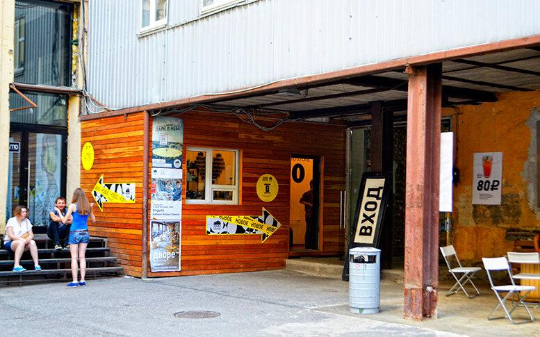 Лофт Проект ЭТАЖИ в Санкт-Петербурге... Босиком по этажам... 3 часть
