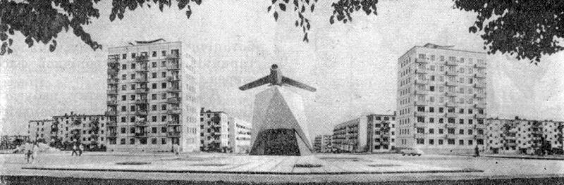 Ещё один вид на памятник лётчикам-освободителям (1970)