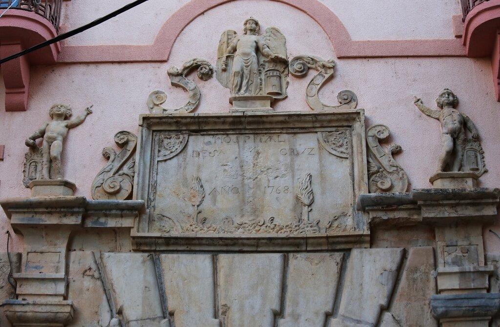 Тортоса. Больница Святого Креста. Hospital de la Santa Creu. Tortosa.