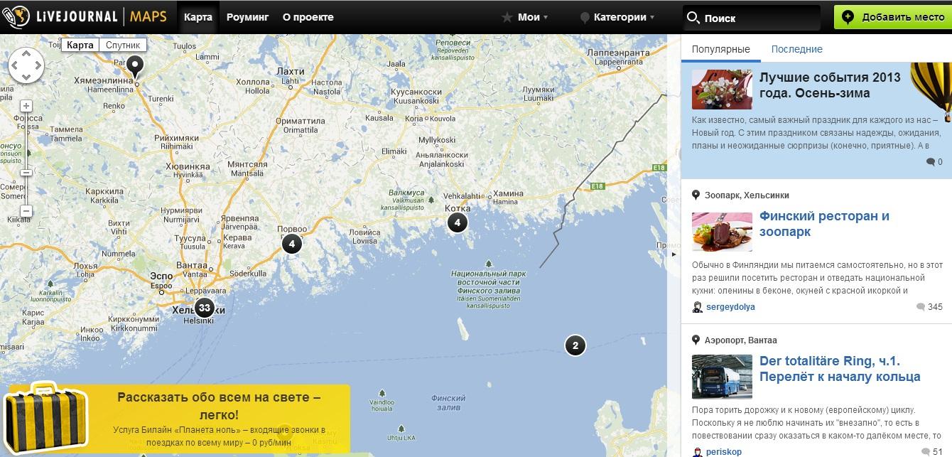 LJ maps презентация