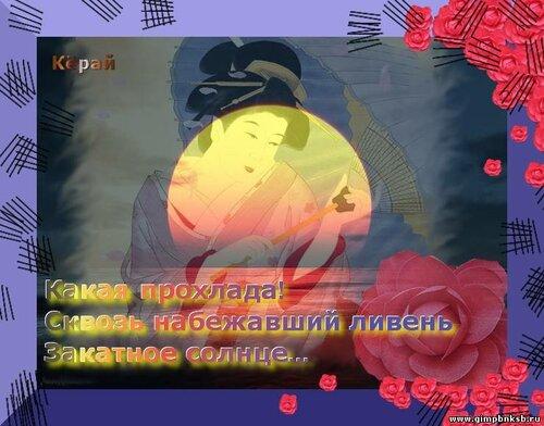 Сделано в GIMP
