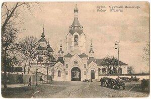 Дубно. Мужской монастырь
