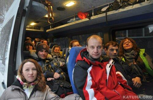 Клуб КАТУХА - автобус