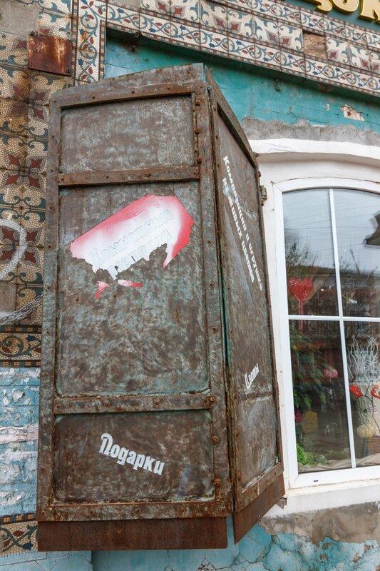 Фрагмент декора дома №21 по улице Кирова, Кимры