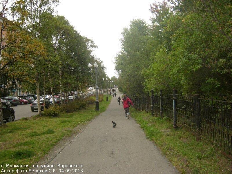Мурманск, осень