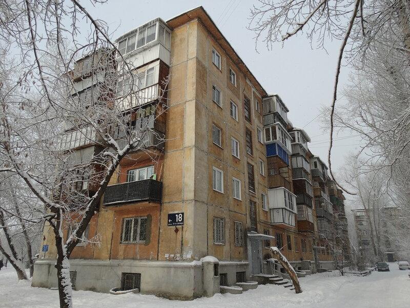 Дом Вандышева