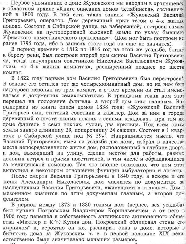 Дегтярёв