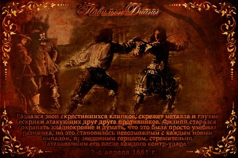 http://img-fotki.yandex.ru/get/9112/56879152.30e/0_e7cd7_43552bc5_orig