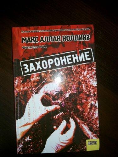 http://img-fotki.yandex.ru/get/9112/58279622.e/0_e5aa4_a49b297d_L.jpg