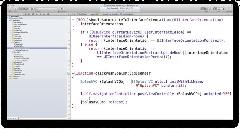 Программирование для iPhone, iPad