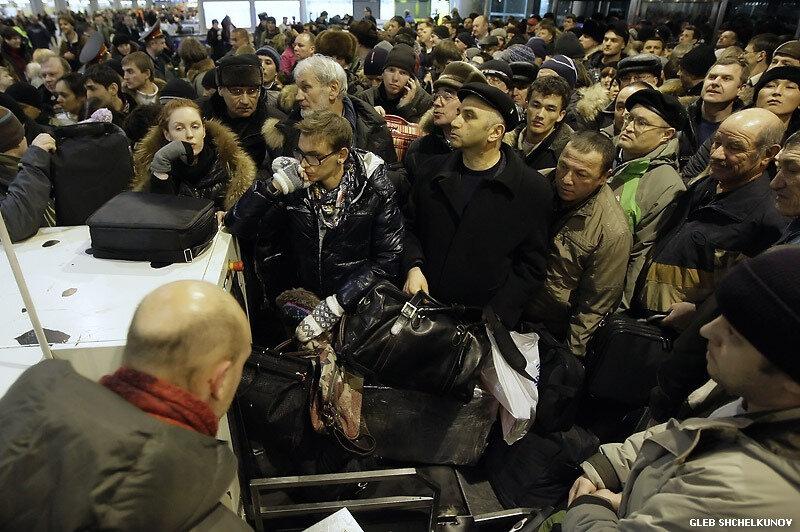 Аэропорт после теракта