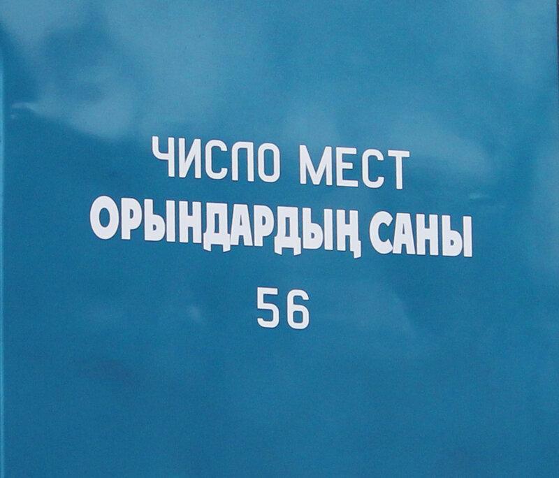 ЭД9Э-002805