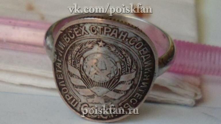 Как сделать кольцо с серебряной монеты