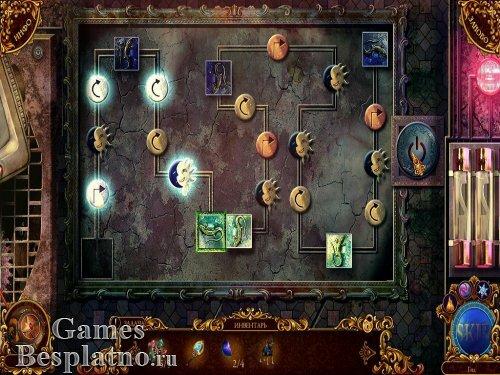Охотники за тайнами 5: Тихая лощина. Коллекционное издание