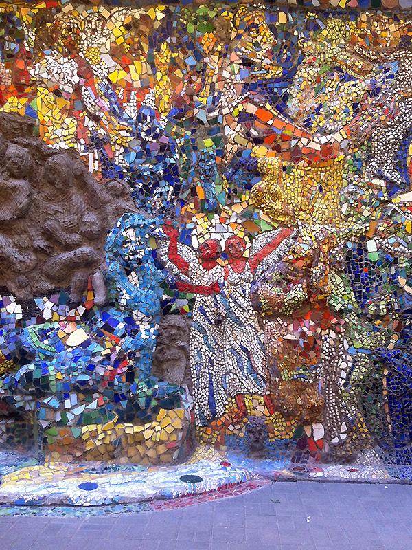 Мозаичный дворик
