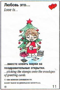 http://img-fotki.yandex.ru/get/9112/97761520.f8/0_805f8_5d02f6af_orig.jpg