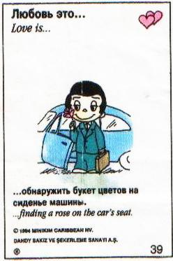 http://img-fotki.yandex.ru/get/9112/97761520.f8/0_80613_8cebfb85_orig.jpg