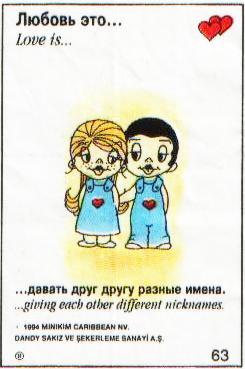 http://img-fotki.yandex.ru/get/9112/97761520.f9/0_8062d_2d33c9f7_orig.jpg