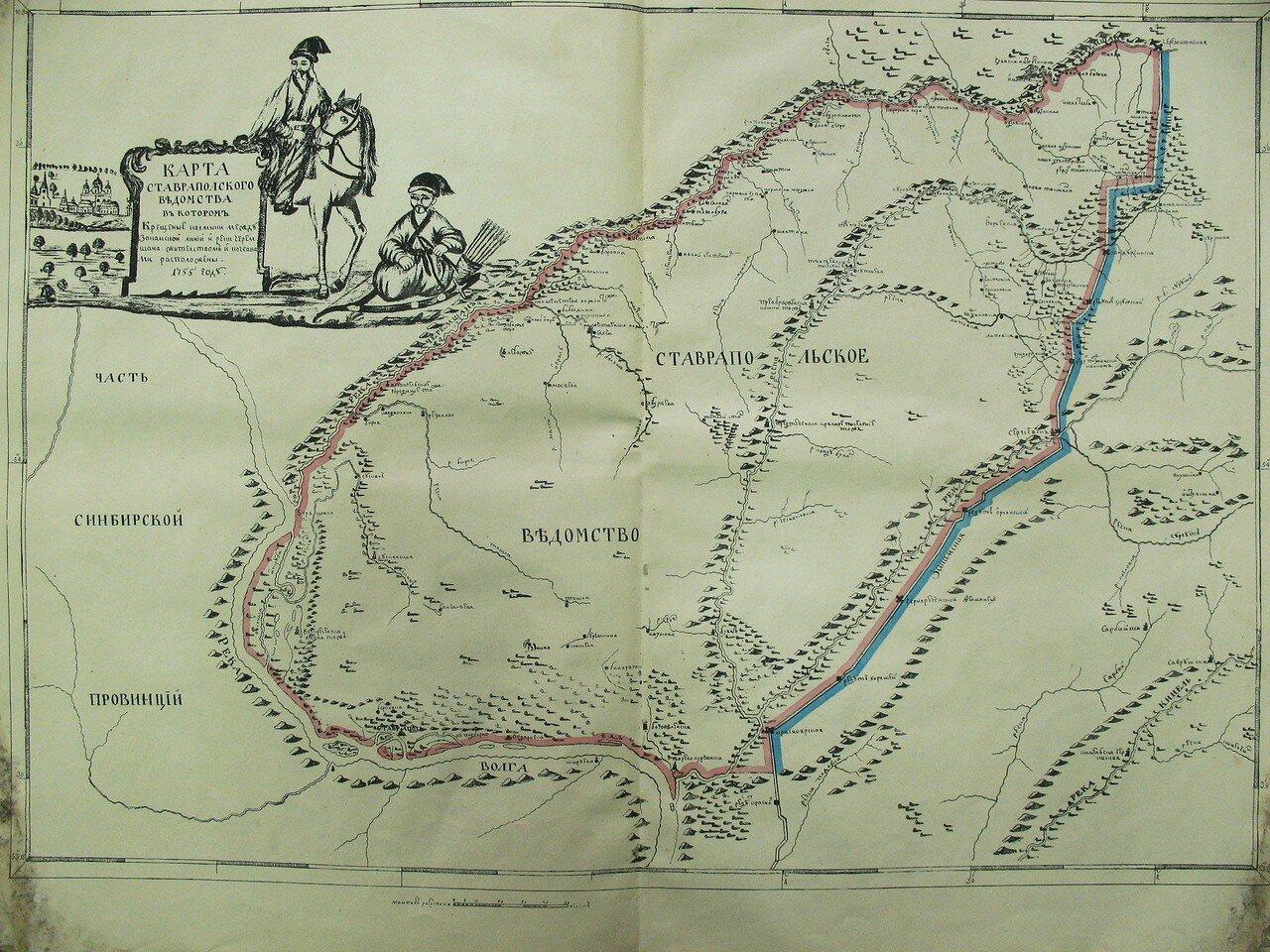 02. Карта Ставропольского ведомства