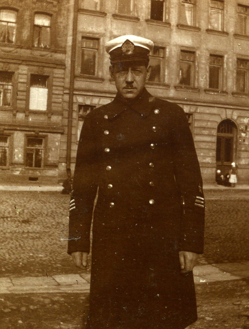 Ленинград.1928 г. Серпуховская, 32.