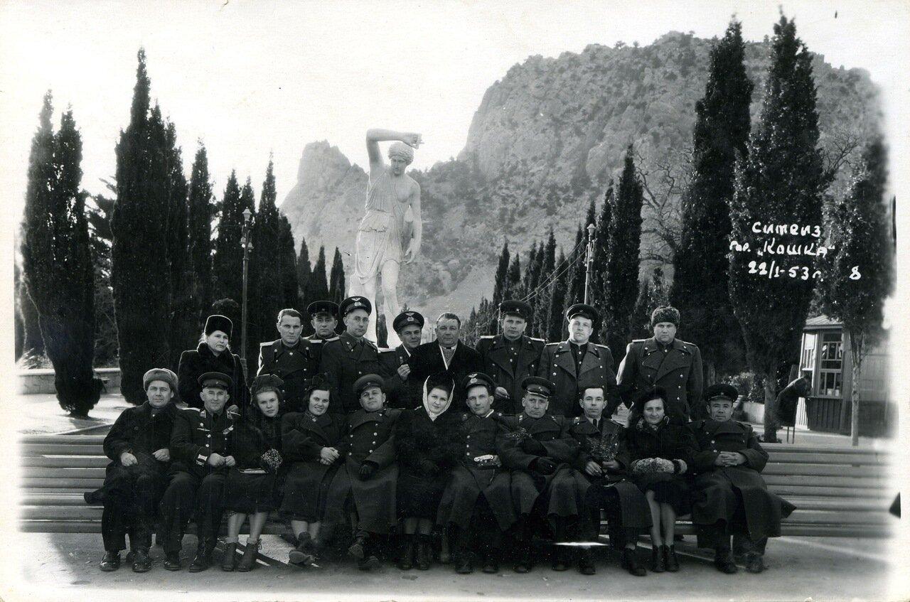 Крым. Симеиз. 22.01.1953