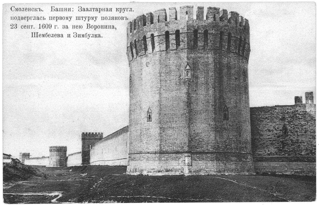 Заалтарная круглая башня