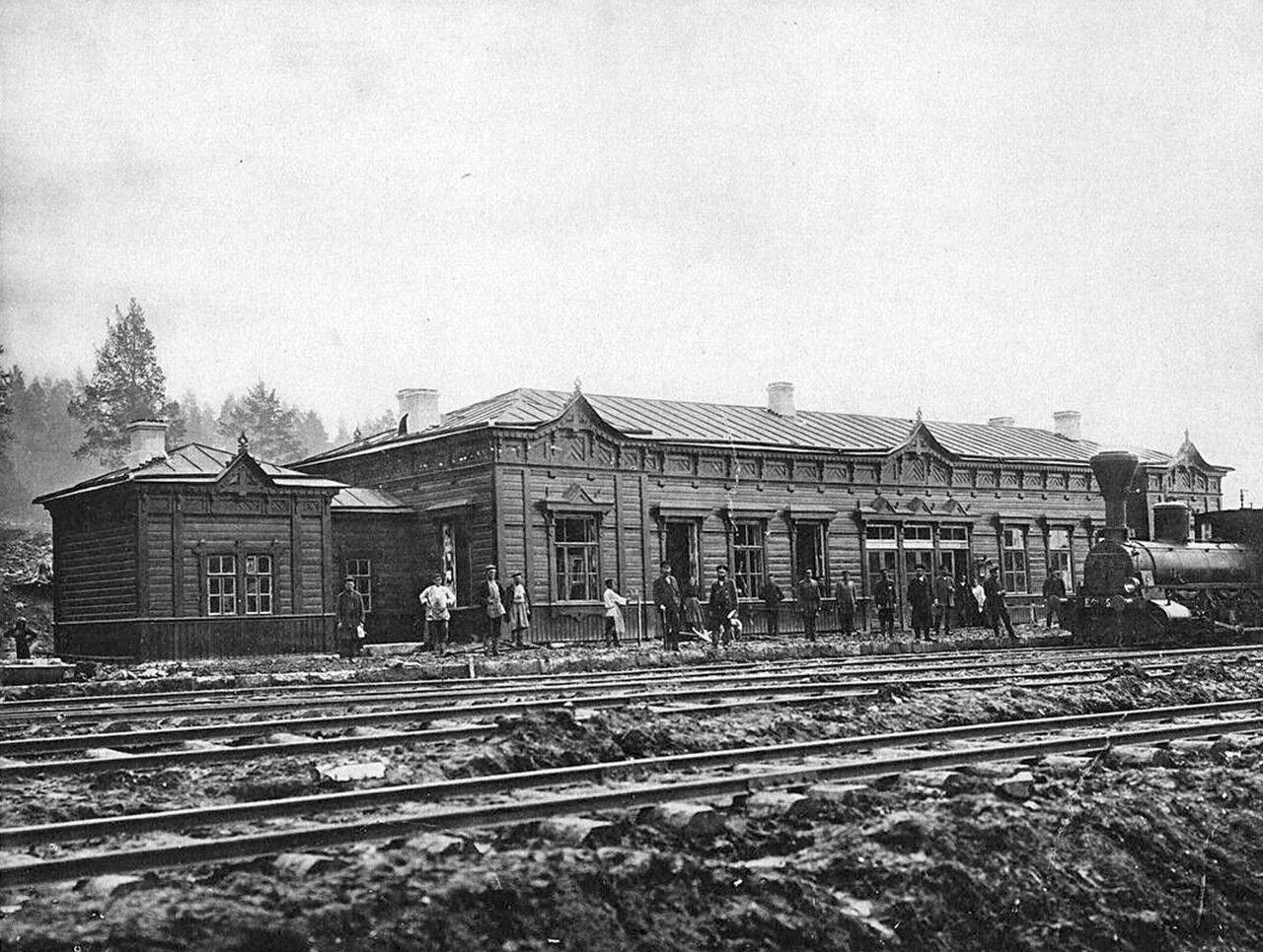 Станция Уфалей.