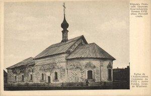 Церковь Благовещенья
