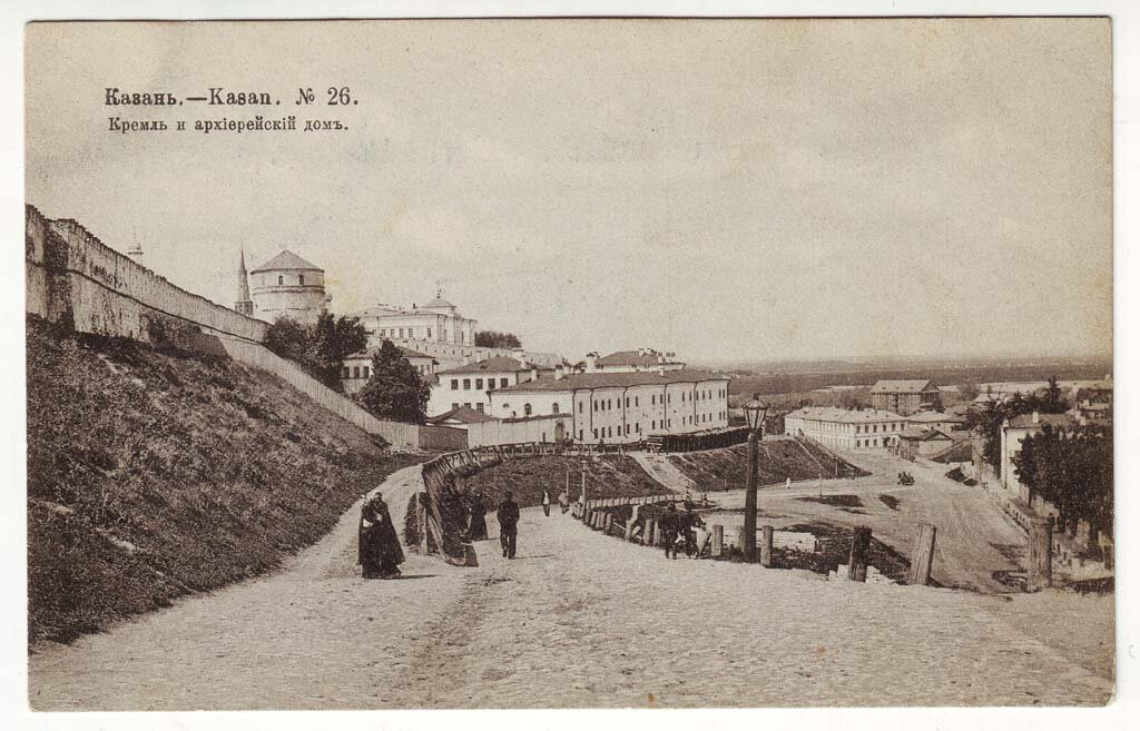 Кремль и архиерейский дом