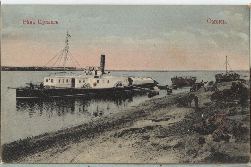 Омск. Река Иртыш