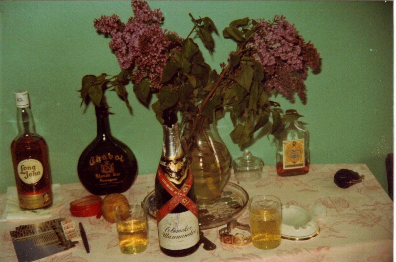 Первомайские Напитки. 1976