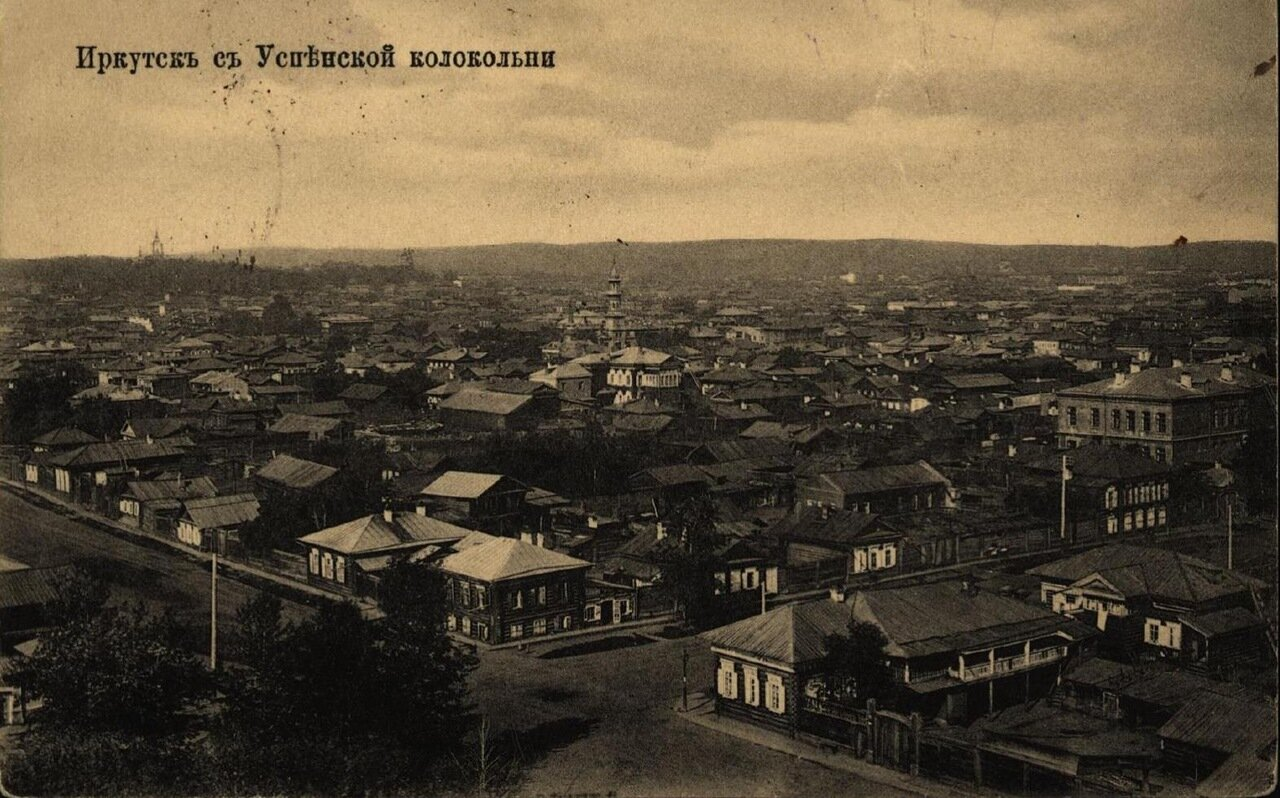 Иркутск с Успенской колокольни