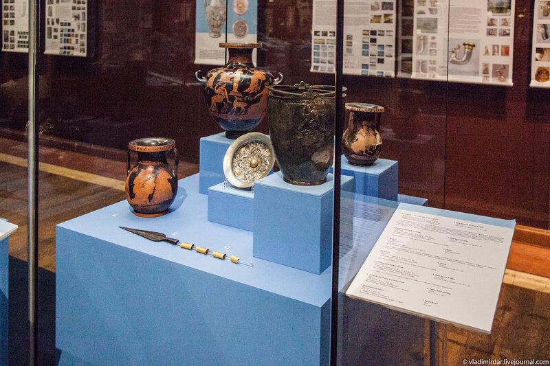 Экспозиция выставки Фракийское золото