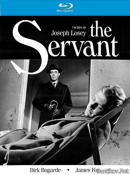Слуга / The Servant (1963/HDRip)
